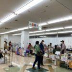 ⭐️12月  3日は 広島県庄原市のイベントでお愛しましょう❤️⭐️