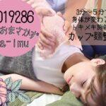 8月22日 HappyM ountain〜はぴま〜出店者さま